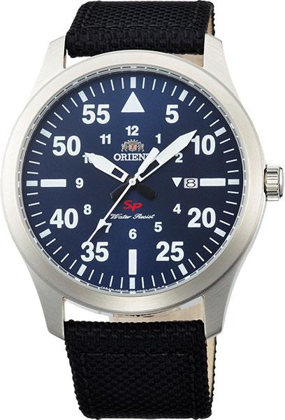Мужские наручные часы Orient UNG2005D